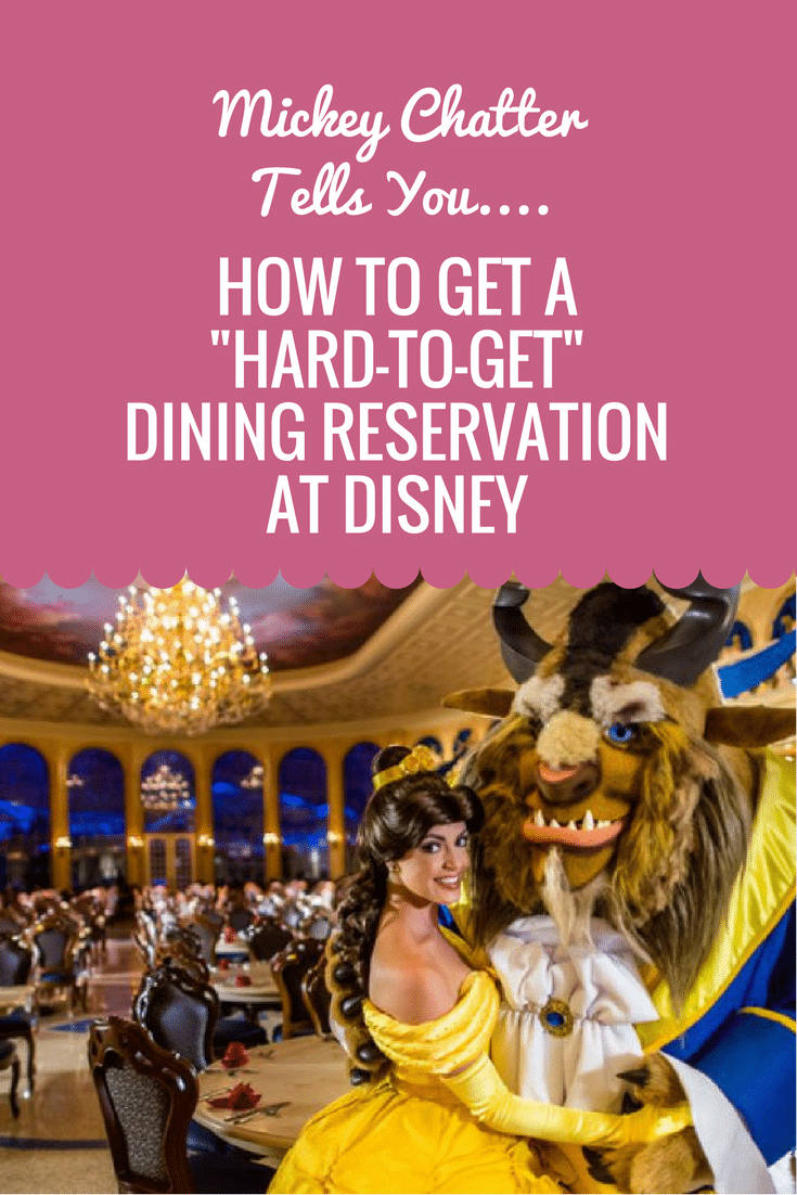 Learn the secrets on how to get any dining reservation you want at Disney World!