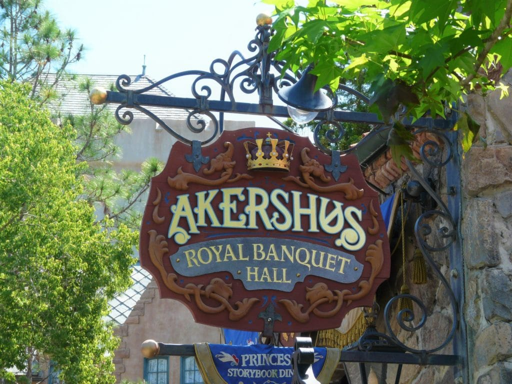 Akershus Royal Banquet Hall restaurant at Epcot
