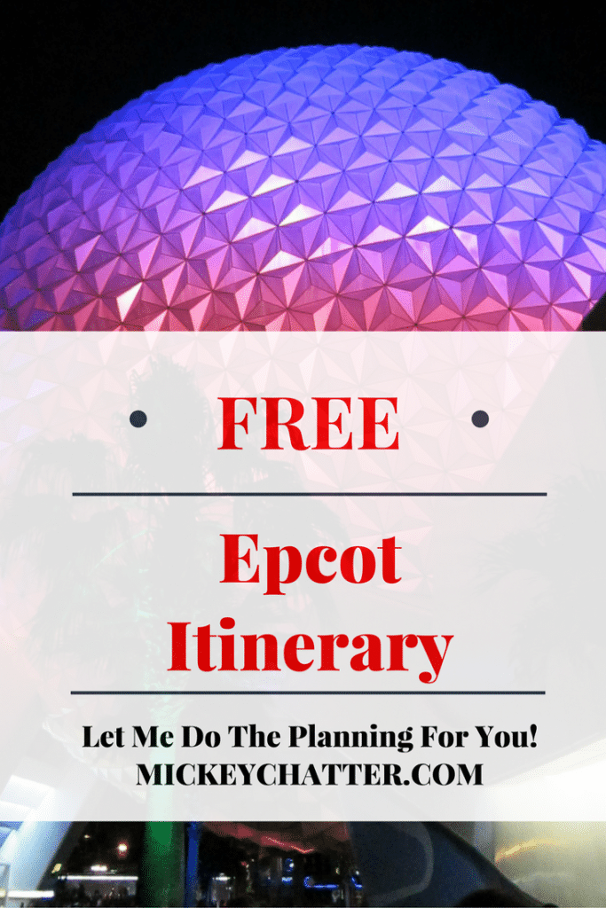 Get your FREE Disney World Epcot Itinerary