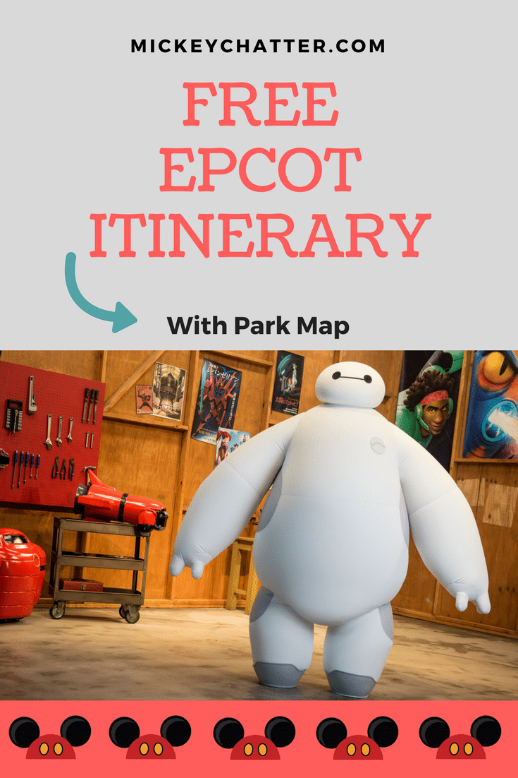FREE Epcot Itinerary with park map - Disney World