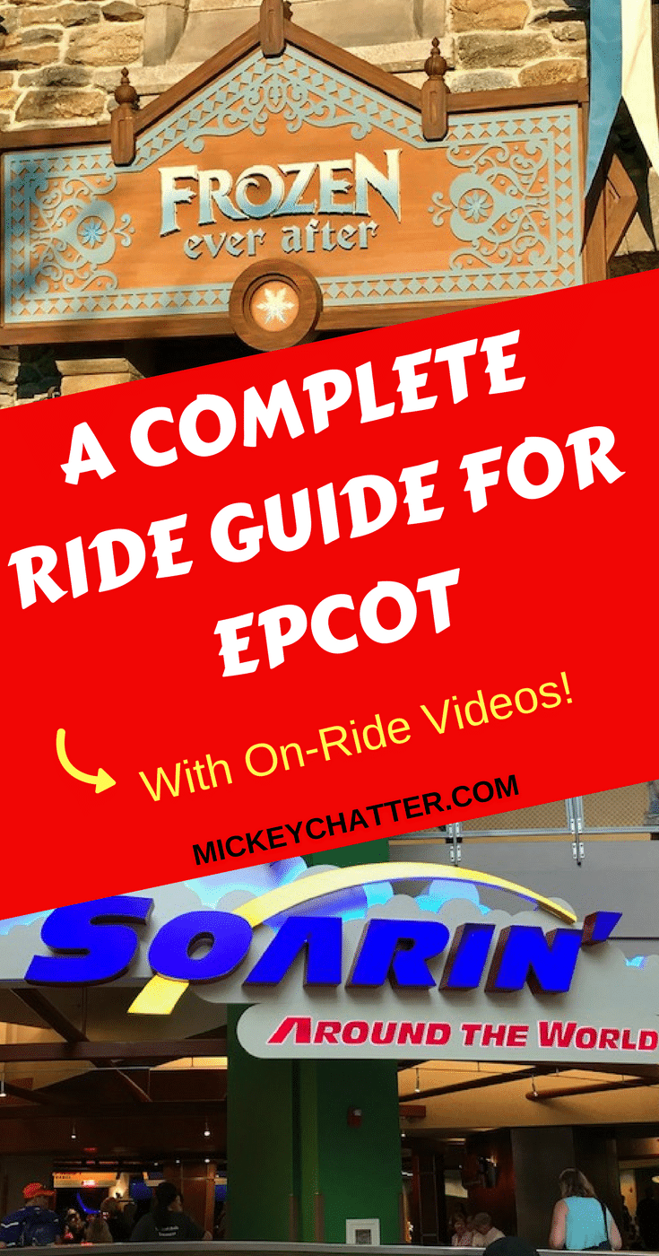 A complete guide for every ride at Epcot, with on-ride videos! #disneyworld #epcot #disneyrides #disneyvacation #disneyplanning