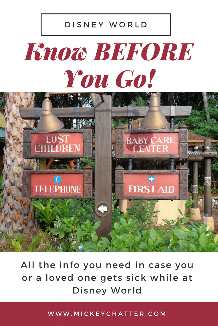 Be prepared BEFORE you leave for Disney World in case you get sick, all the vital information you'll need to have on hand! #disneyworld #disneyvacation #disneyplanning