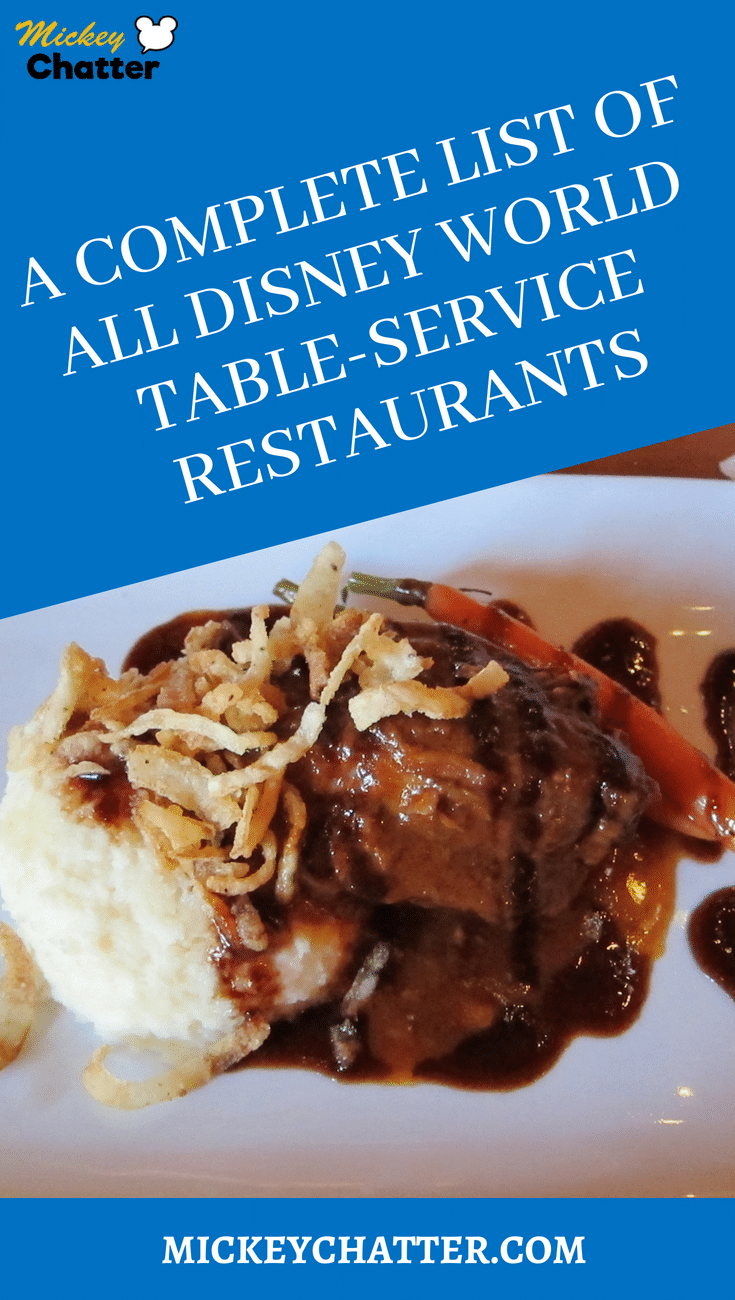 Need help choosing your Disney dining? Check out this complete list of all Disney World tile-service restaurants on property #disneyworld #disneydining #disneyvacation #disneytrip