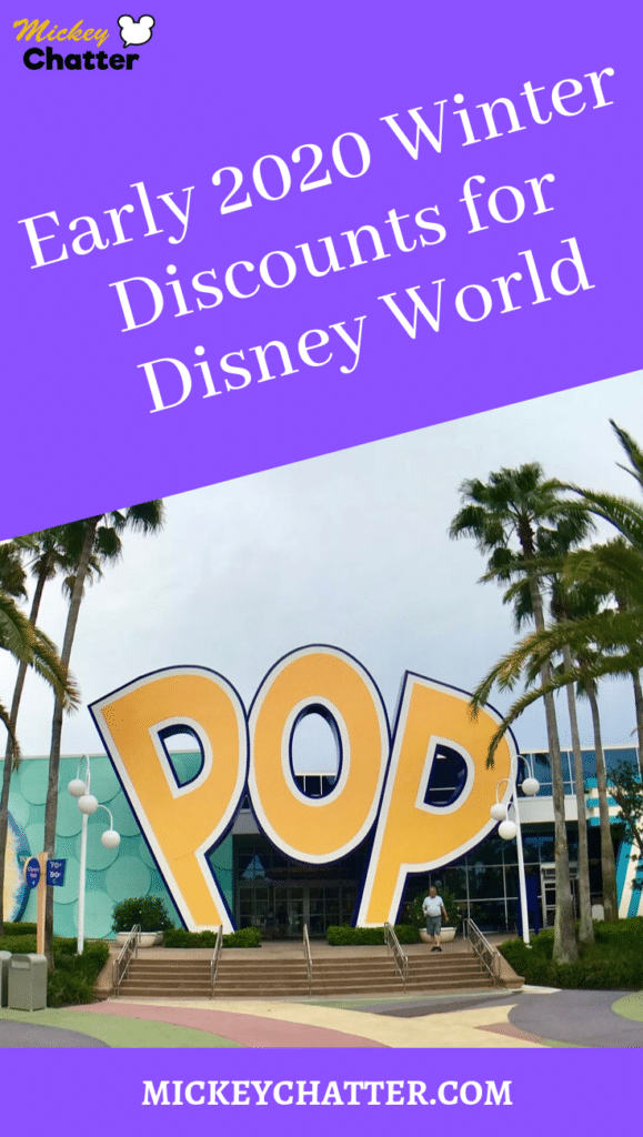 Winter 2020 Disney World discounts for on-site resort stays. Don't miss out on all these savings for your winter trip! #disneyworld #disneytrip #disneyvacation #travelagent