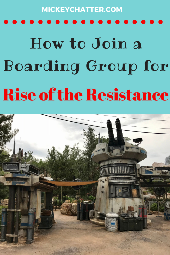 How to join a boarding group for Rise of the Resistance! #disneyworld #starwars #riseoftheresistance #hollywoodstudios #travelagent