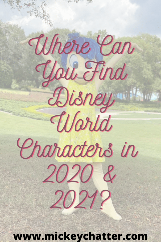 Disney World character cavalcades - which ones you can see at every park! #disneyworld #disneytrip #disneyvacation #disneycharacters #travelagent