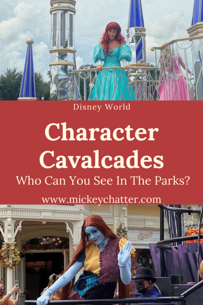 Disney World character cavalcades, find out how you can see characters in the parks now! #disneyworld #disneytrip #disneyvacation #disneycharacters #travelagent