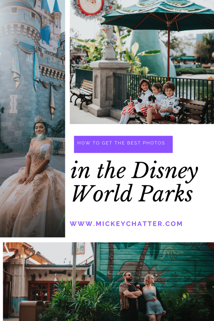 Top 4 Photo Spots in the Disney World Parks #magickingdom #epcot #hollywoodstudios #animalkingdom #waltdisneyworld #disneyworld #disneyphotospots #disneypics #disneyphotos #travelagent #travelplanner
